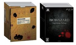 Resident Evil Anniversary Package - 2