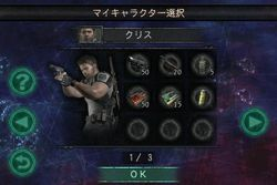 Resident Evil Mercenaries VS - 11