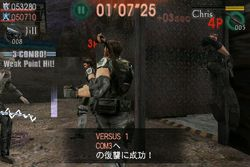 Resident Evil Mercenaries VS - 12