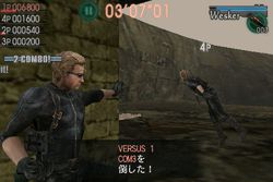 Resident Evil Mercenaries VS - 16