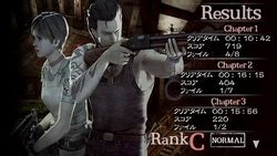 Resident evil the umbrella chronicles 8