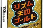 rhythm-tengoku-gold