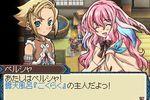 Rune Factory 3 - 3