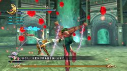 Saint Seiya PS3 (14)