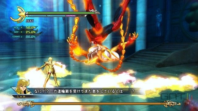 Saint Seiya PS3 (22)