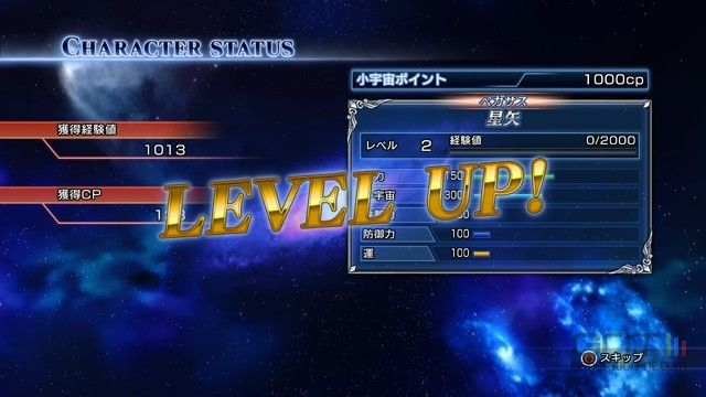 Saint Seiya PS3 (25)
