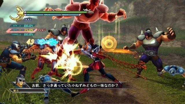 Saint Seiya PS3 (36)