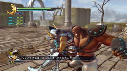 Saint Seiya PS3 (42)