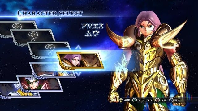 Saint Seiya PS3 (51)