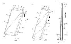 Samsung brevet