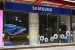 Samsung chine
