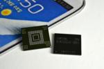 Samsung_Flash_portes_NAND.GNT