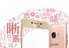 Samsung Galaxy C5 : smartphone métallique ultra fin avec écran Full HD, selfies 8 Mégapixels et Android 6.0