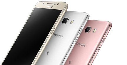 Samsung Galaxy J5  J7 2017 logo