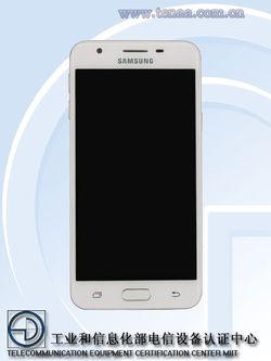 Samsung Galaxy On5 SM-G5700 (1)