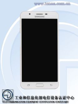 Samsung Galaxy On7 SM-G6100 (1)