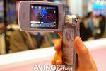 Samsung SCH-B750