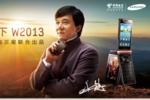 Samsung_SCH.W2013.GNT_b