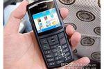 Samsung SGH-X820 (Small)