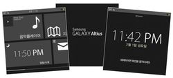 Samsung_Smartwatch_galaxy_altius