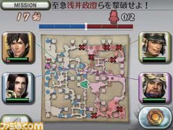 Samurai Warriors Chronicles - 6