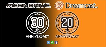 Sega anniversaire