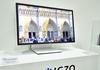 Sharp : un écran offrant la définition 8K avec une grande fluidité