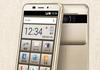 Sharp Basio 2 : un smartphone Android avec des boutons physiques différents