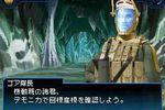 Shin Megami Tensei : Strange Journey - 4