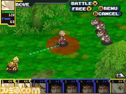 Shining Force Feather   3