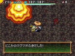 Shiren the Wanderer 4 - 11