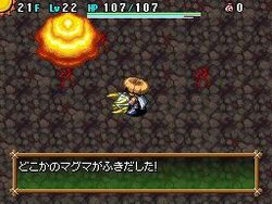 Shiren the Wanderer 4 - 12