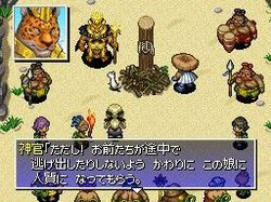 Shiren the Wanderer 4 - 14