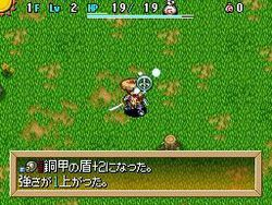 Shiren the Wanderer 4 - 15