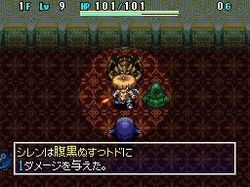 Shiren the Wanderer 4 - 19