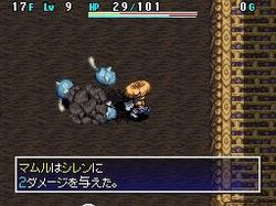Shiren the Wanderer 4 - 21