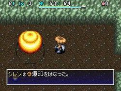 Shiren the Wanderer 4 - 22
