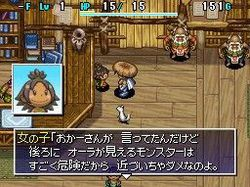 Shiren the Wanderer 4 - 26