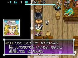 Shiren the Wanderer 4 - 2
