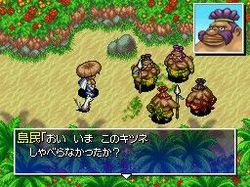 Shiren the Wanderer 4 - 4