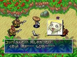 Shiren the Wanderer 4 - 6