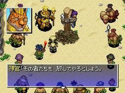 Shiren the Wanderer 4 - 8