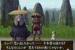 Shiren the Wanderer Wii - 2