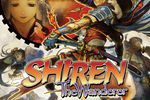 shiren The Wanderer Wii - pochette