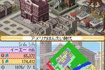 Sim City DS 2 - Image 1