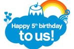 Skype_Happy_Birthday