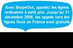 skype promotion gratuit france