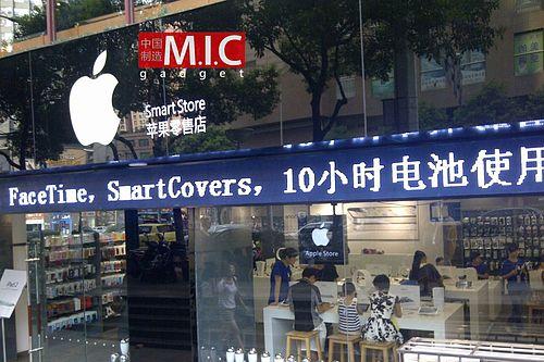 Smart-Store