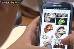 smartphone étudiant