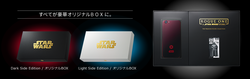 Smartphones Star Wars packaging